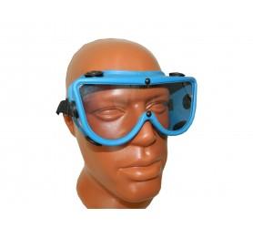 Очки защитные закрытые с непрямой вентиляцией ЗН-4
